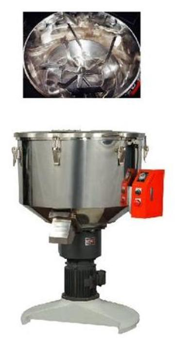 Vertical Powder Mixer