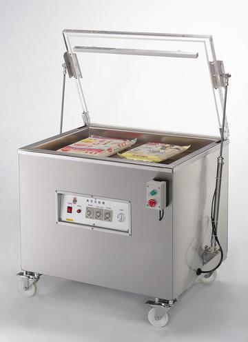 Auto Rice Vacuum Packing Machine