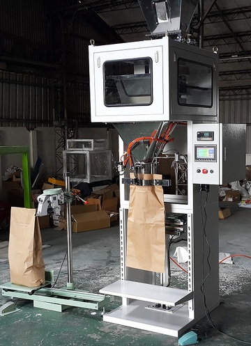 Auto Bean Packaging Machine
