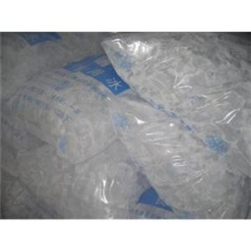 Ice Packing Machine