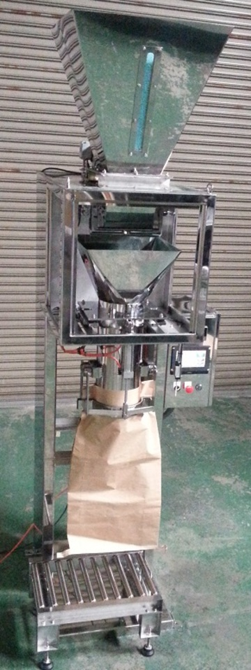 Automatic Weighing Bagging  Machine
